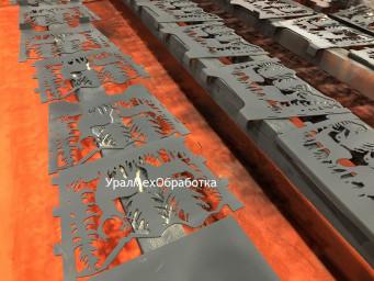 Покраска металлических деталей